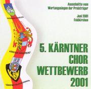 Fünfter Kärtner Chorwettbewerb